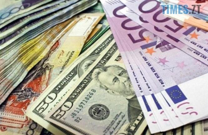 5bf51e4dbf44b230793829 - Гривня продовжує втрачати позиції: курс валют та ціни на паливо