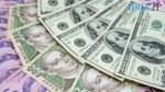 943f5db kurs grivni yanvarya 150x84 - Нацбанк повідомив курс валют на 20 січня