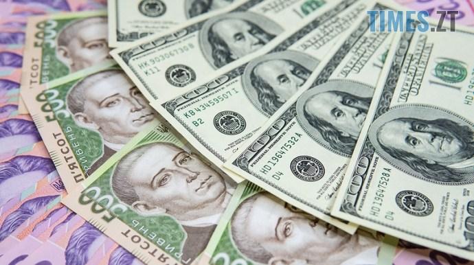 943f5db kurs grivni yanvarya - Нацбанк повідомив курс валют на 20 січня
