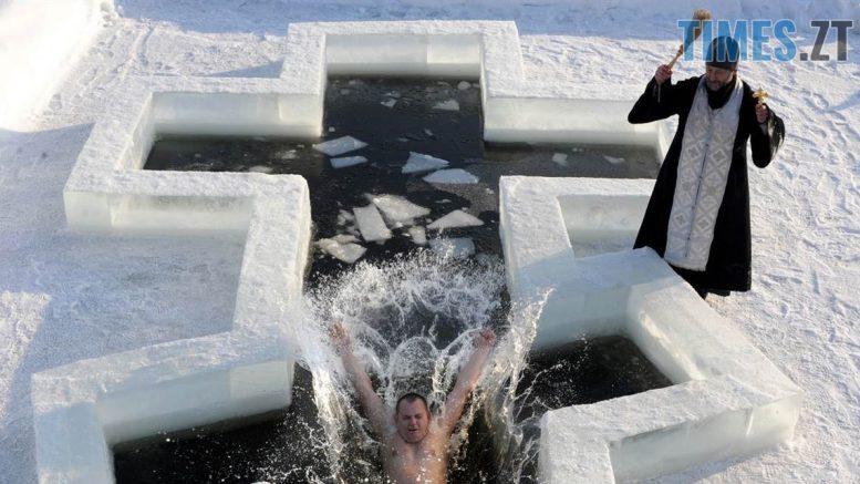 94643 e1579083259535 777x437 - Святкування Водохреща у Житомирі відбудеться до 16 години та без алкоголю