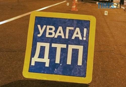 DTP5 1 - На Житомирщині мотоцикліст збив підлітка, постраждалий у лікарні