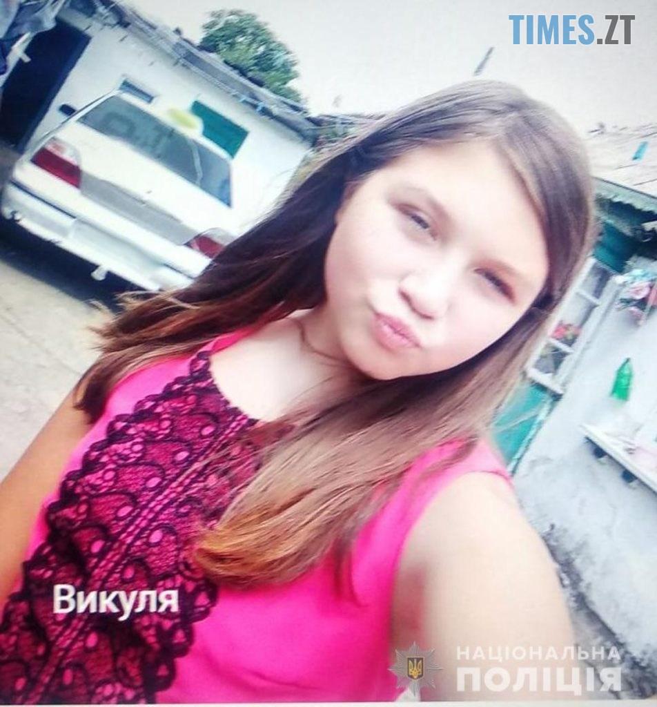 Furikova 952x1024 - Пішли колядувати і пропали: у Житомирському районі безвісно зникли дві дитини (ФОТО)
