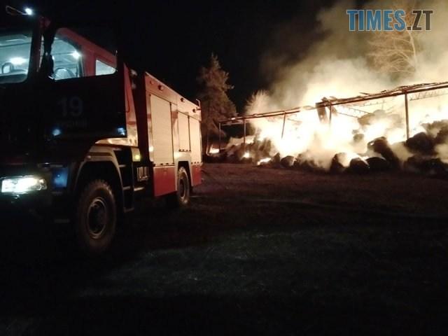 IMG 20200108 201544 - Чуднівський район: на одній з приватних агрофірм сталася масштабна пожежа