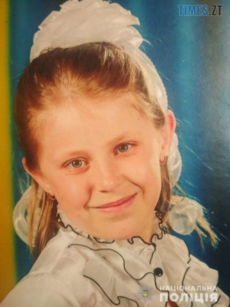 Onikiychuk 768x1024 - Пішли колядувати і пропали: у Житомирському районі безвісно зникли дві дитини (ФОТО)