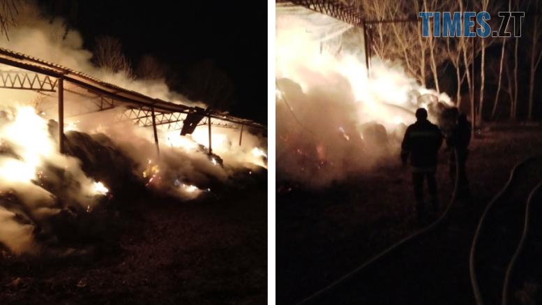 Screenshot 1 1 777x437 - Чуднівський район: на одній з приватних агрофірм сталася масштабна пожежа