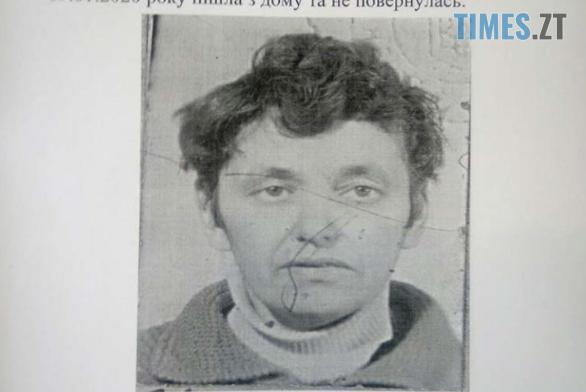 Screenshot 3 3 - На Житомирщині вже декілька днів розшукують 71-річну пенсіонерку (ФОТО)