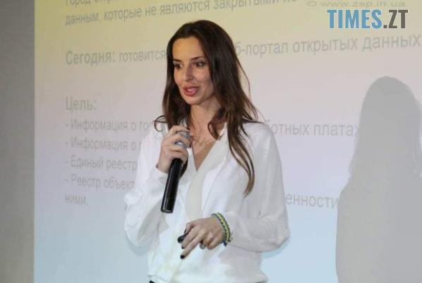 """Screenshot 3 5 - На """"103"""" дзвонити марно! Зовсім скоро в Україні перестануть існувати звичні номери екстрених служб"""