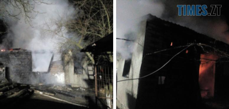 Screenshot 5 3 777x372 - Три пожежі за добу: на Житомирщині необережність господарів спричинила загоряння в будинках