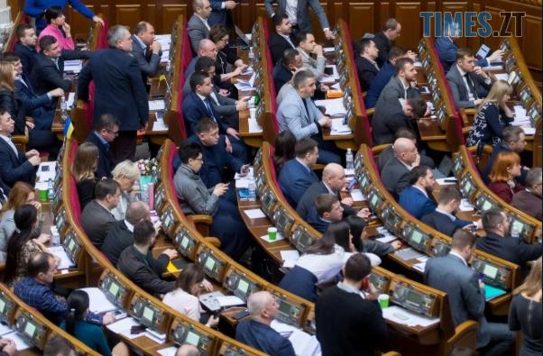 Screenshot 6 2 - Нардепи підтримали легалізацію грального бізнесу в Україні
