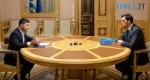 Screenshot 6 3 150x80 - Стало відомо, яке рішення прийняв президент щодо звільнення Гончарука