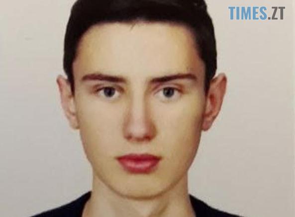 Screenshot 7 3 593x437 - На Житомирщині понад дві доби розшукують 15-річного підлітка (ФОТО)