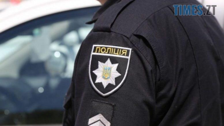 bc8011fcc24b202100f01845d1c8c72c 777x437 - У поліції розповіли, що загрожує молодику з Житомирщини, який заживо спалив тварину