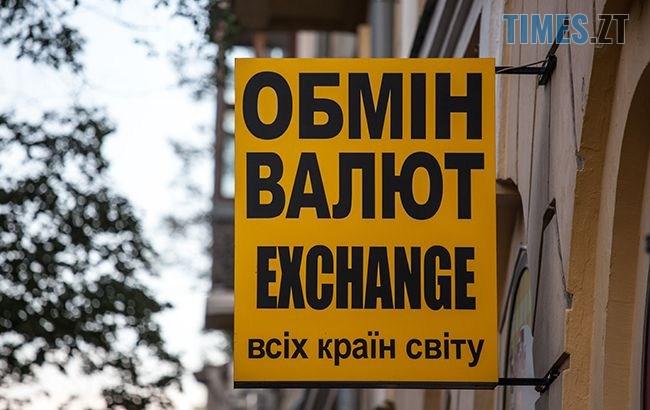 img 6995 id20371 650x410 21 650x410 - Курс валют та ціни на паливо з настанням нового року залишилися незмінними