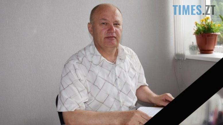 mini dsc 1216 810x615 777x437 - На Житомирщині передчасно пішов з життя головний архітектор одного з районів