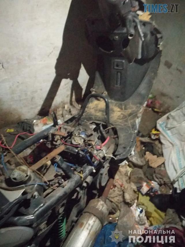 moped - У Коростишеві затримали парубка, причетного до незаконного заволодіння чужим мотоциклом