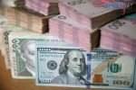 picture2 nacbank rezko pov 359787 p0 150x100 - Нацбанк послабив гривню: курс валют та ціни на паливо 21 січня