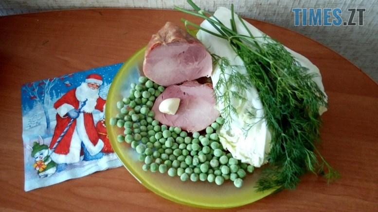 preview - Новорічні і різдвяні салати: без картоплі, рису, майонезу і крабових паличок