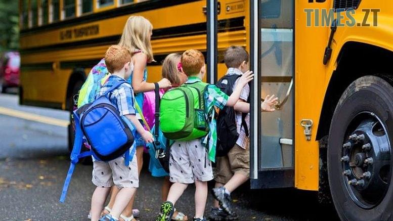 shkolyari 777x437 - Житомирські школярі тепер платитимуть 3 грн за проїзд без обмеження у часі