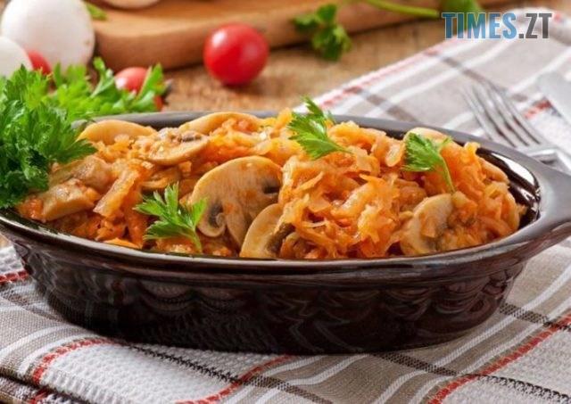 tushena kapusta 1 e1574845073948 - Святковий стіл на Святвечір: страви та рецепти