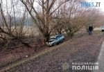 0 02 05 6bbd7b5829782fc4dcbf56759f2acad9c46124f9fce450bd879efc3d742dc5e8 d9185ca1  150x104 - Під час смертельної ДТП на Житомирщині автівка влетіла у дерево (ФОТО)