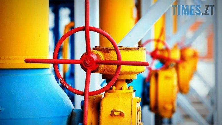 0331550 95684 777x437 - В Україні змінили умови оплати за газ для деяких категорій громадян