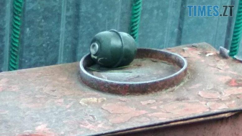 """10 27 29 777x437 - У Житомирі неподалік вокзалу знайшли """"вибухівку"""""""