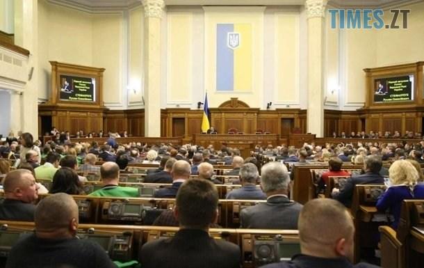 2464923 - В Україні планують скоротити кількість нардепів