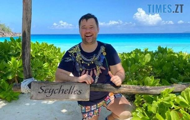 2469320 - Екс-соратник Зеленського святкує свою відставку на Сейшелах (ФОТО)