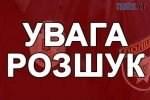 33 main 150x100 - Коростенські правоохоронці розшукували 15-річну Вікторію Волкову (ФОТО)