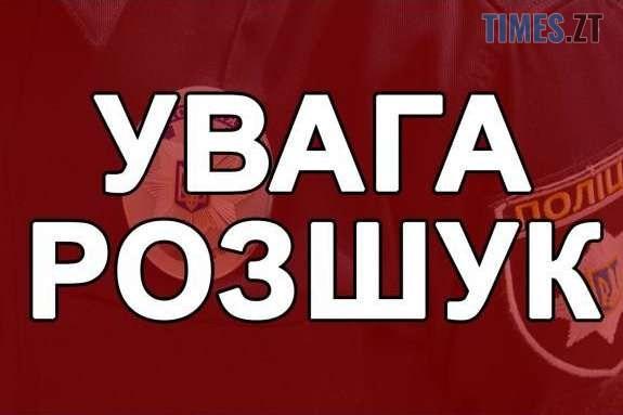 33 main - Коростенські правоохоронці розшукували 15-річну Вікторію Волкову (ФОТО)