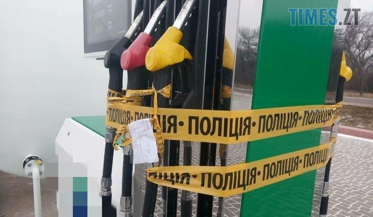 7 750x437 - На Житомирщині припинили діяльність вже 29 нелегальних АЗС