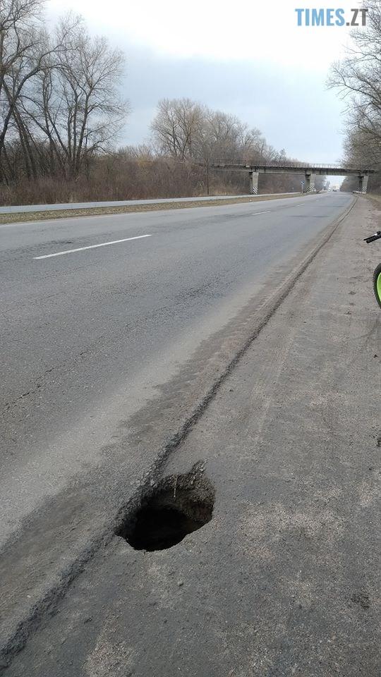 87065699 576098749644625 3908558043385692160 o - У мережі попереджають про небезпеку, яка чатує на  дорогах Житомирщини (ФОТО)
