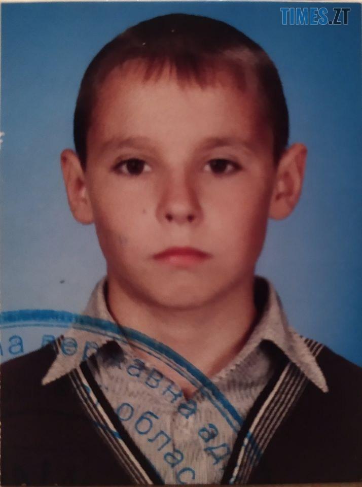 87158292 504983193536587 6767489516295946240 o - На Житомирщині розшукують дитину, є особлива прикмета (ФОТО)