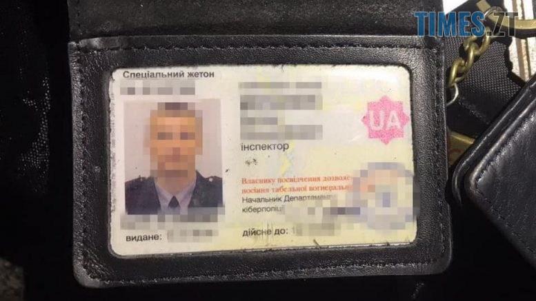 87500876 595139177743229 1536318056706342912 n 777x437 - У Житомирі затримали кіберхабарника, який виявився поліцейським (ФОТО)