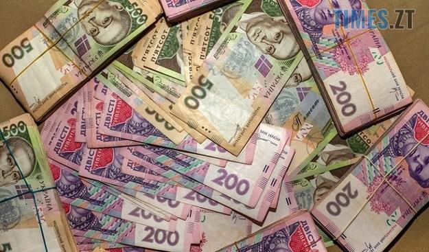 8ce4f7689318e9f0ac6888d63257b438 - Долар продовжує утримувати позиції: курс валют та ціни на паливо 4 лютого