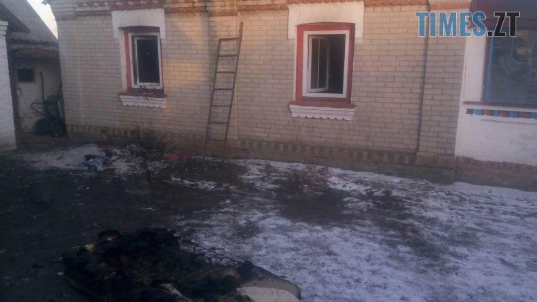 9 777x437 - У Любарському районі троє малят отруїлися чадним газом, діти у реанімації