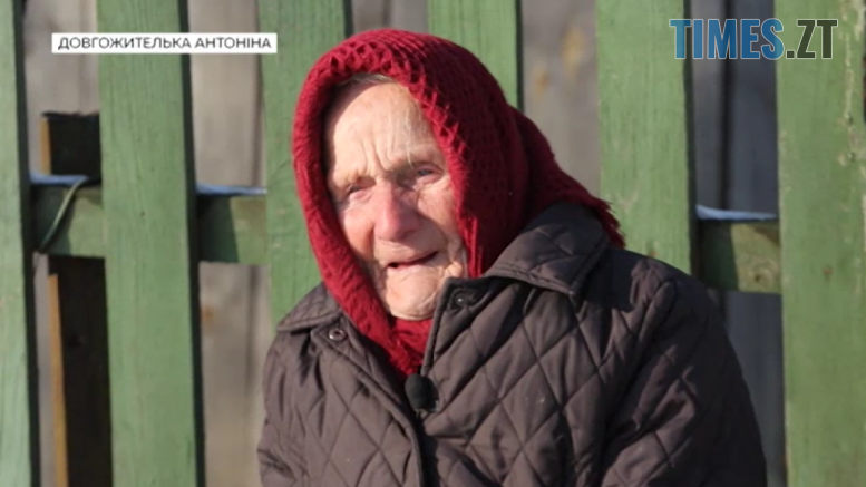 Bez miann y kopyia 777x437 - Довгожителька з Житомирщини Антоніна Грищенко розповіла про кохання життя та секрет 100-річчя