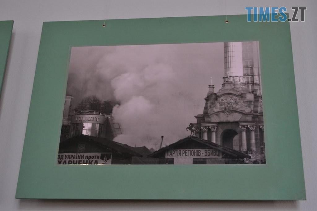 DSC 0035 1024x683 - «Скам'янілі душі»: У Житомирі Леонід Шрайбікус презентував фотовиставку про Героїв Небесної Сотні (ФОТО)