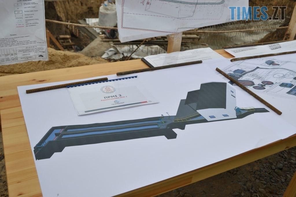 DSC 0040 1 1024x683 - КП «Житомирводоканал» похвалився будівництвом нових очисних каналізаційних споруд (ФОТО)