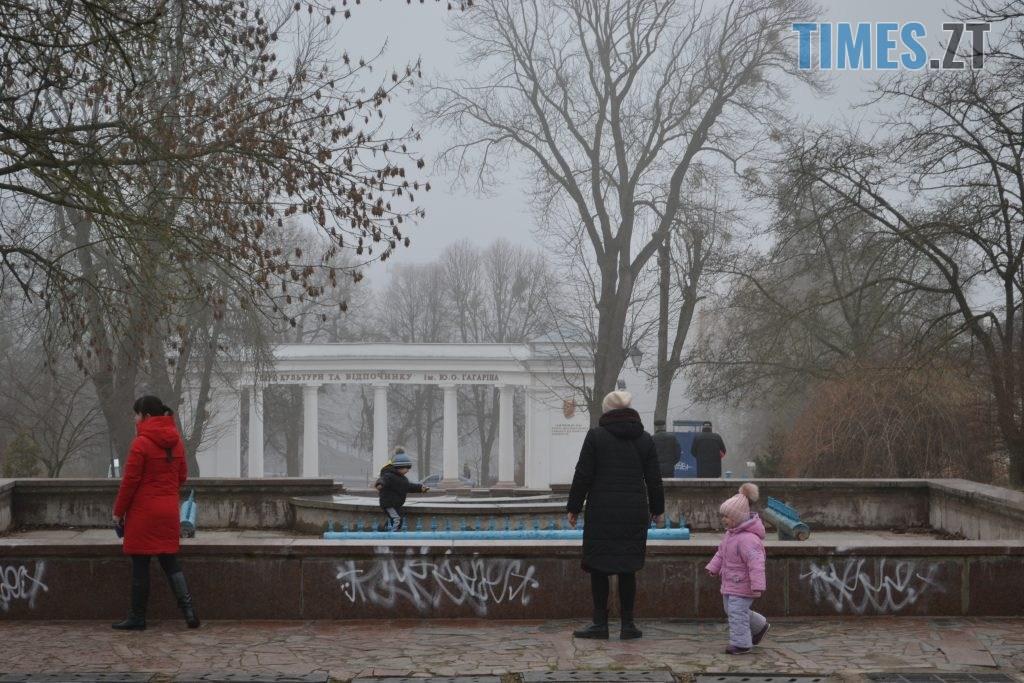 DSC 0096 1 1024x683 - Житомир оповив туман (ФОТО)
