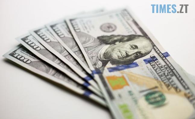 Screenshot 1 13 - Долар та євро здешевшали: курс валют та ціни на паливо 21 лютого