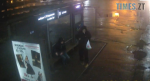 Screenshot 1 15 150x81 - Житомир: у мережі з`явилося відео, як на зупинці в центрі міста незнайомець нахабно обікрав прехожого (ВІДЕО)