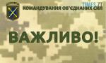 Screenshot 2 8 150x90 - Найбільший бій за останні роки: українська армія понесла великі втрати на Донбасі