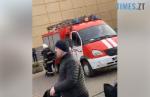 Screenshot 3 7 150x97 - У Житомирі поблизу Глобала вибухнув невідомий предмет, піротехніки шукають вибухівку (ВІДЕО)