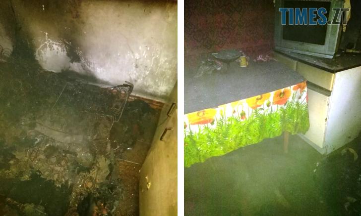 Screenshot 4 5 728x437 - У райцентрі Житомирщини    чоловік задихнувся під час пожежі у власному будинку