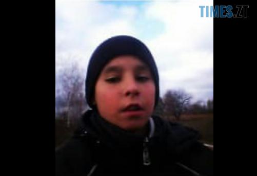 Screenshot 7 4 - Самі вже не справляються: правоохоронці закликають долучитися до розшуку дитини, яку намагаються знайти вже тиждень (ФОТО)