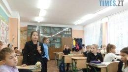 cropped 5 klas15 e1582198366202 1 260x146 - Нудні вчителі, не цікаві уроки - мотивуємо до навчання правильно!