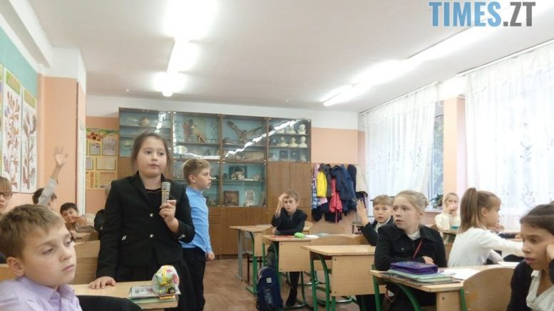 cropped 5 klas15 e1582198366202 1 - Нудні вчителі, не цікаві уроки - мотивуємо до навчання правильно!