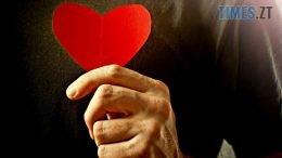 cropped karton0 e1581002805252 260x146 - День Святого Валентина — свято для закоханих чи «потурання людським порокам»?