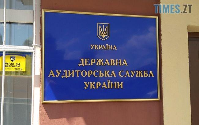 das - Одна з лікарень Житомирщини втратила понад 150 тис грн